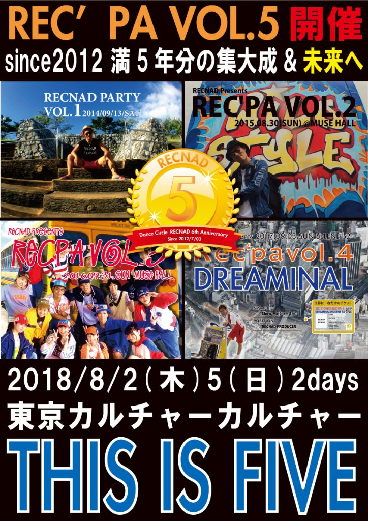 RECPA VOL.5 【THIS IS FIVE –RECNAD,KIDS SHOW】